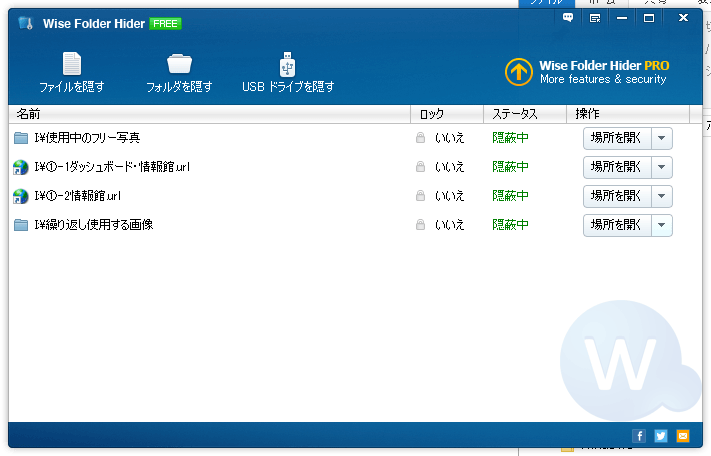 sc20161017-160107-00