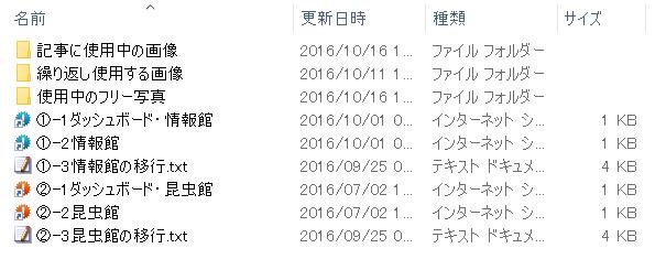sc20161017-163416-00