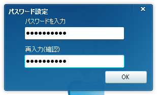 sc20161017-165150-00