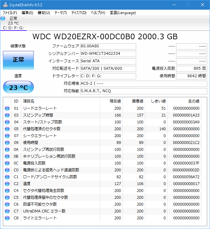 sc20161102-102952-00
