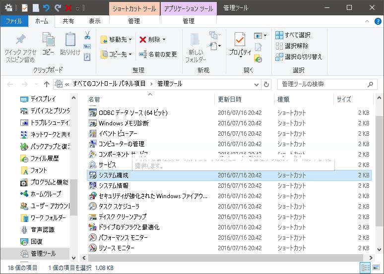 sc20161120-115656-00