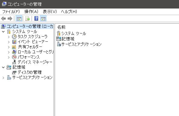 sc20161120-162858-00