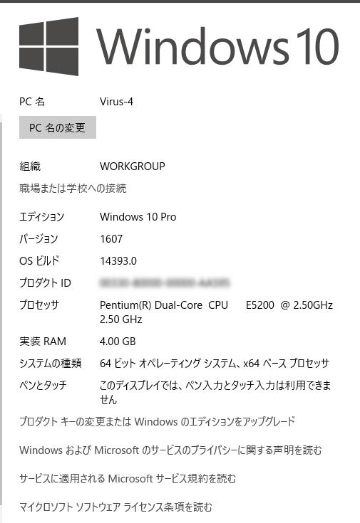 sc20161121-065359-00