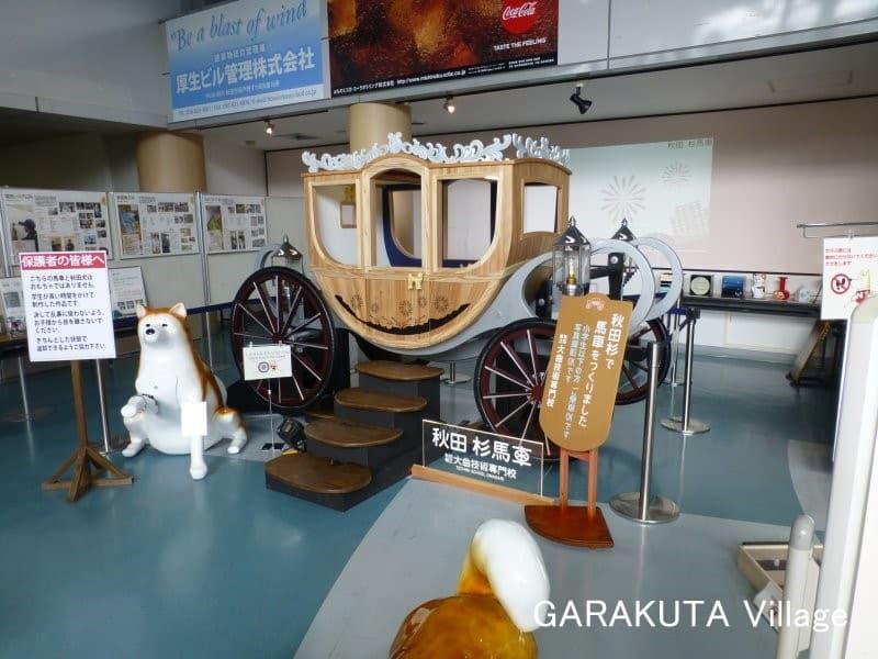 秋田県横手市の「秋田ふるさと村」で昼食